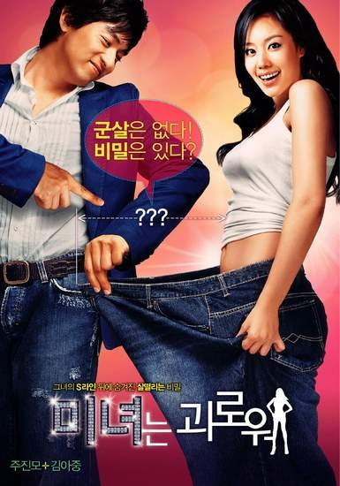 asian movies online Good